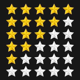 色付きの星の星評価テンプレート。図。