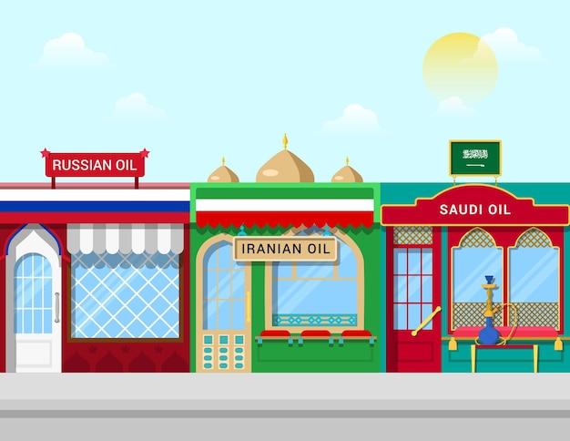 세계 시장에이란이란 석유 시작. 오일 상점 만화 개념 그림. 추상 플래그 러시아 사우디 스토어 전면 쇼케이스