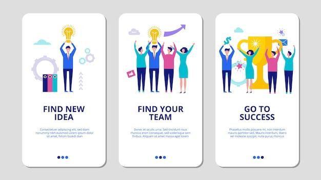 スタートアップコンセプト。チームのモバイルアプリページを見つけます。ビジネスの成功のイラスト。新しいビジネス、創造的なチームワークのためのチームとアイデア