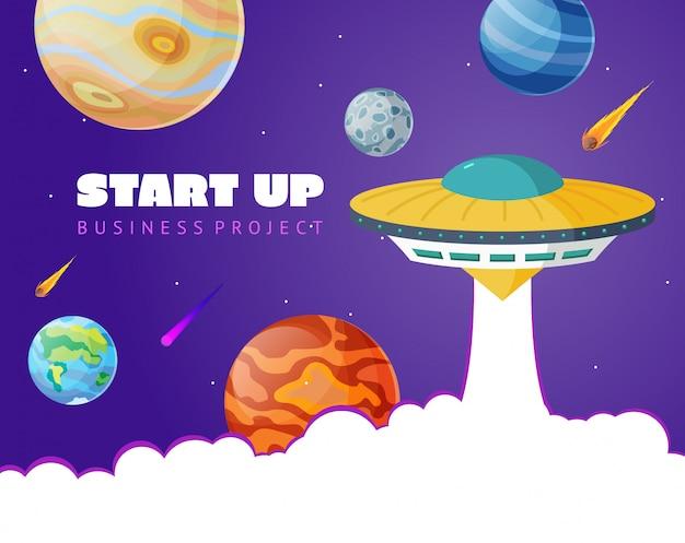 Ufo와 행성 개념 공간 배경을 시작