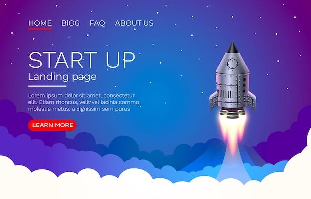 아이디어 시작 페이지 화면, 개발 기술, 로켓.