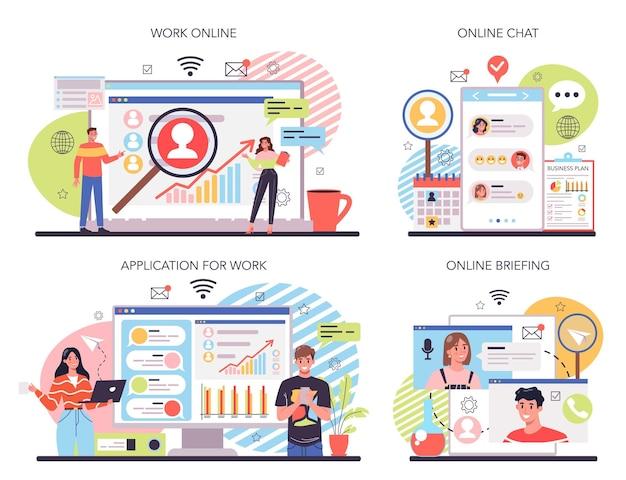 オンラインサービスまたはプラットフォームセットの実行を開始します