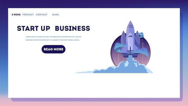 Запустите веб-баннер. запуск ракеты как метафора стартапа.