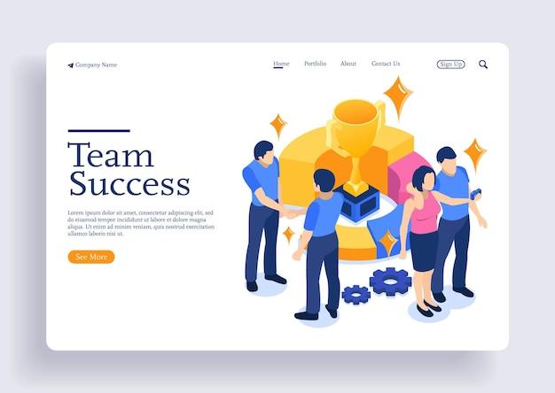 Сотрудники стартапов целеустремленное мышление и празднование успеха с руководителями