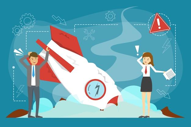起動失敗のコンセプト。ビジネス問題のアイデア
