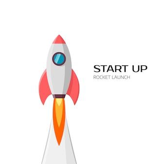 スタートアッププロジェクトのコンセプト。白で隔離ビジネスフラットデザイン