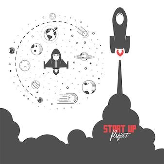 スタートアッププロジェクトのコンセプト。あなたのビジネスを発展させるために、宇宙のフラットなデザインのミサイルと惑星。図。
