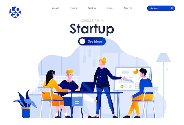 スタートアッププロジェクトフラットランディングページデザインwebテンプレート