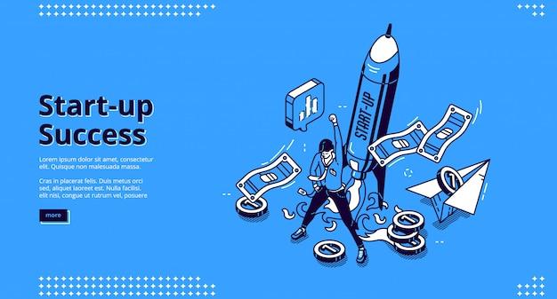 スタートアップ成功バナー。成功した打ち上げおよび管理ビジネスプロジェクト、成長会社の概念。