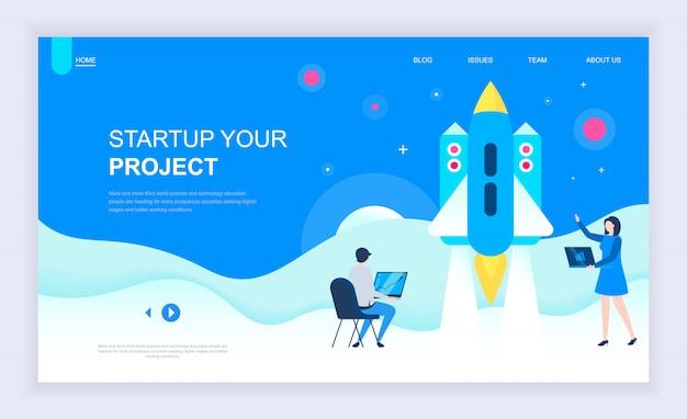 Startup your projectの現代フラットデザインコンセプト