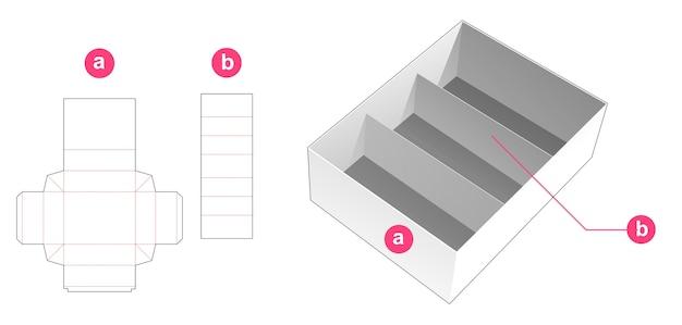 文房具ボックスと挿入仕切りダイカットテンプレート