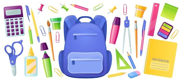 Канцелярские товары для школы