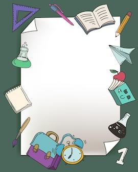 Канцелярские принадлежности набор значок с бумагой