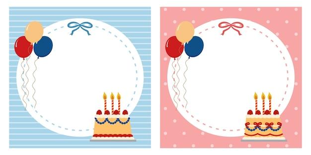 文房具の正方形のメモメモパッド空白のテンプレート。男の子と女の子の誕生日パーティーの招待状。枠線。