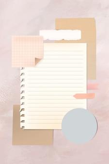 편지지 서식 파일 설정