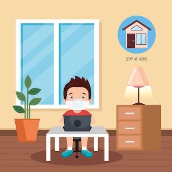 オンラインイラストデザインを勉強している少年と一緒に家にいるキャンペーン