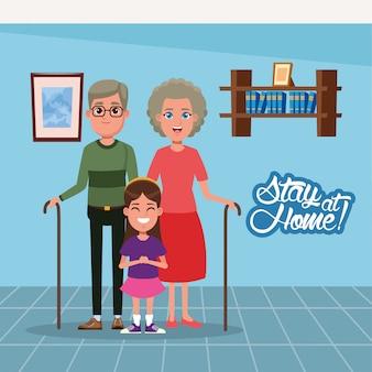 祖父母と孫娘と一緒に家にいるキャンペーン