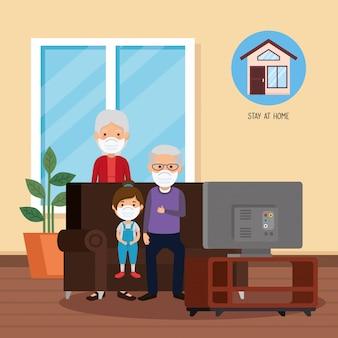 Пребывание дома кампания с бабушкой и дедушкой и внучкой