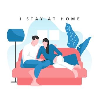 ソファの上のホームコンセプトカップルに滞在します。