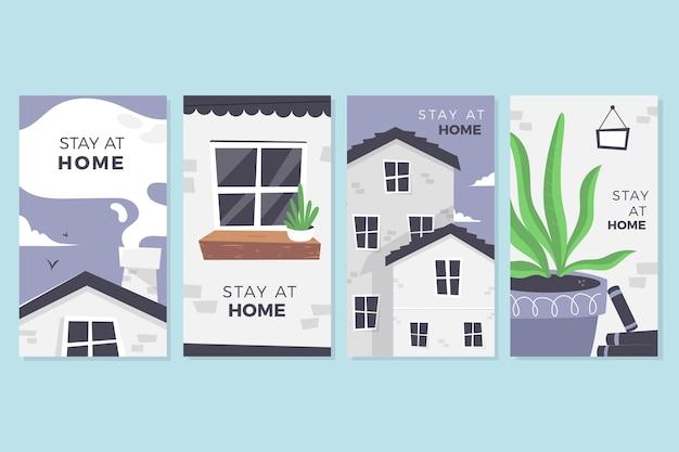 Оставайся дома инстаграм сборник рассказов