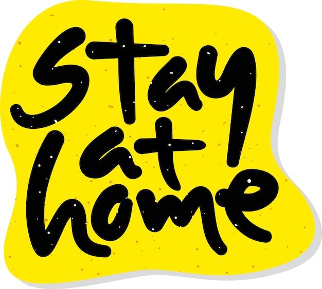 보호 캠페인 내에서 집과 마음으로 집에 머물거나 코로나 바이러스로부터 측정