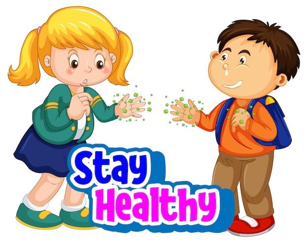 두 아이가 있는 stay healthy 글꼴은 사회적 거리를 유지하지 않습니다. 무료 벡터