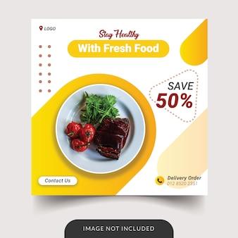 Оставайтесь здоровыми с помощью шаблона сообщения в социальных сетях свежей еды