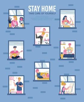 家にいて、自分の世話をするポスターやバナー漫画のベクトル図