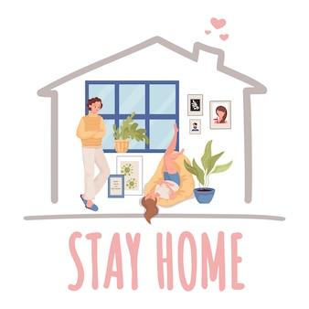 Оставайтесь дома баннер шаблон. женщины тратя время совместно дома во время иллюстрации карантина и самоизоляции.