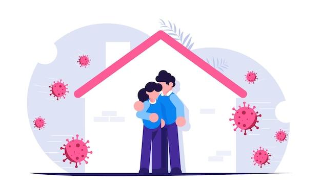 コロナウイルスの流行の間家にいる家族はウイルスからの自己検疫保護で家にいる