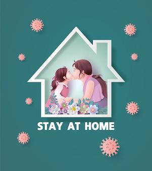 코로나 바이러스 전염병 동안 집에있어.