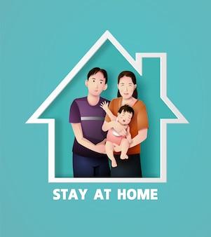 コロナウイルスが流行している間は家にいてください。