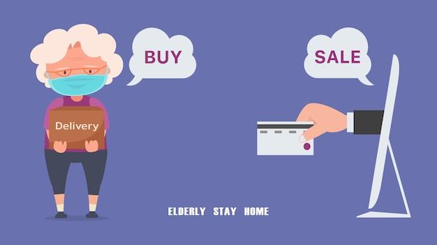 Оставайся дома пожилым людям найти интернет, делать покупки онлайн уменьшить риск инфекций и болезней