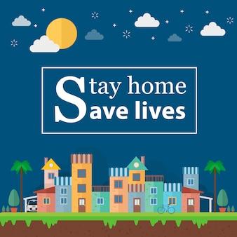 Оставайся дома, спасай жизни ночью