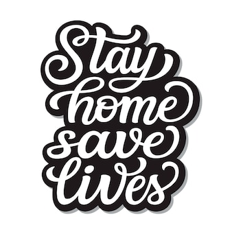 Оставайся дома, спасай жизни
