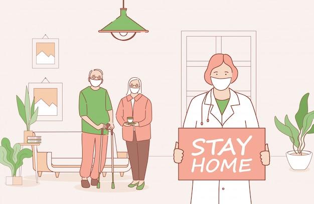 コロナウイルスの発生を防ぐために家にいるベクトル漫画概要概念。プラカード、老夫婦立っているを保持している医師。