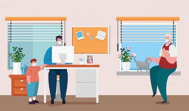 家で仕事をし、自分を守り、感染を減らすための距離を保ち、コロナウイルスの間は家にいて検疫