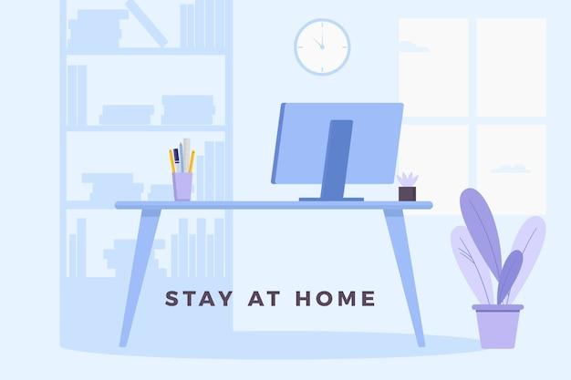 安全を確保し、自宅で仕事をする