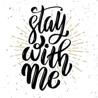 Останься со мной. ручной обращается мотивация надписи цитатой. элемент для плаката, открытки. иллюстрация