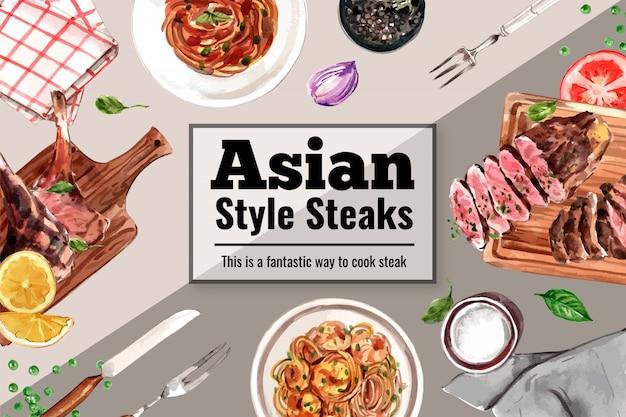 Рамка стейк дизайн с жареным мясом, спагетти, помидор акварельные иллюстрации.