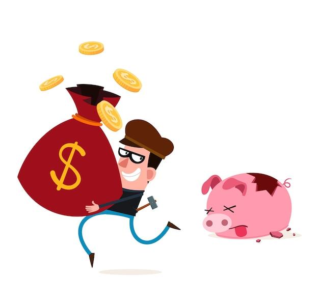 貯金箱からお金を盗む