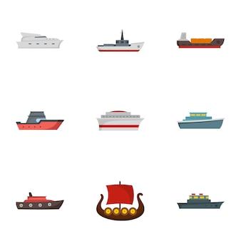 Steamer icon set, flat style