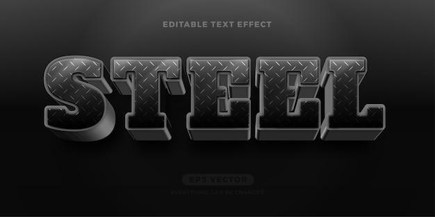 Эффект стального текста