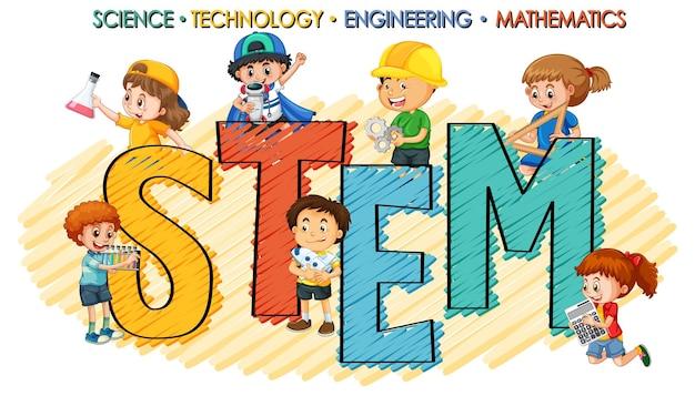 子供漫画のキャラクターとstem教育ロゴ