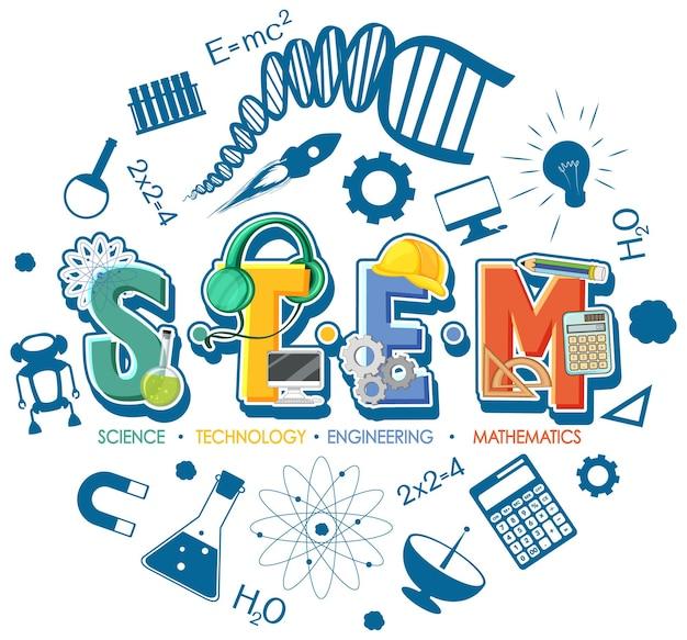 アイコンの装飾要素とstem教育ロゴ