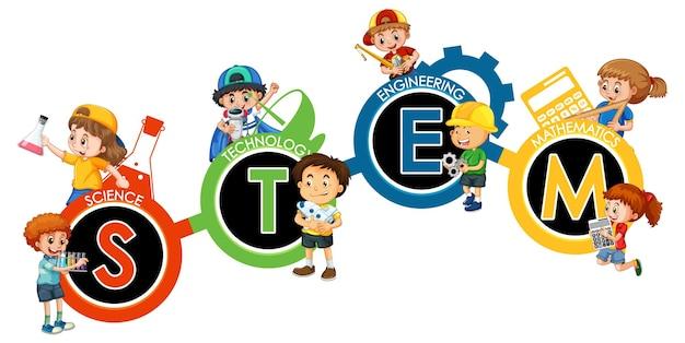 多くの子供たちの漫画のキャラクターとstem教育のロゴ