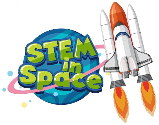 Шаблон наклейки для слова stem в космосе