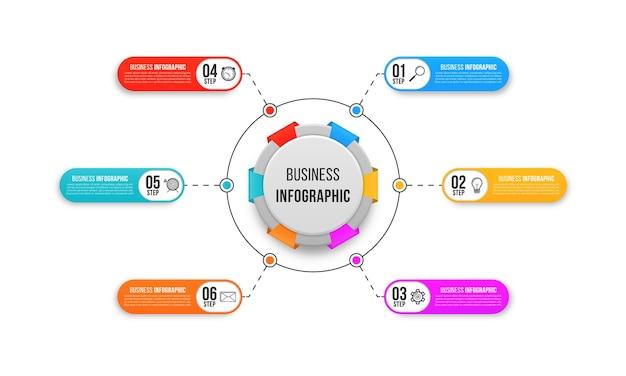 비즈니스 프리젠 테이션을위한 단계 비즈니스 인포 그래픽 템플릿