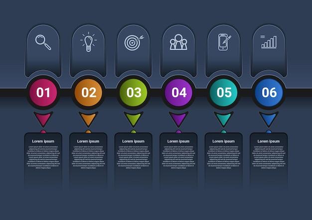 ステップビジネスプロセスインフォグラフィック要素タイムラインテンプレート