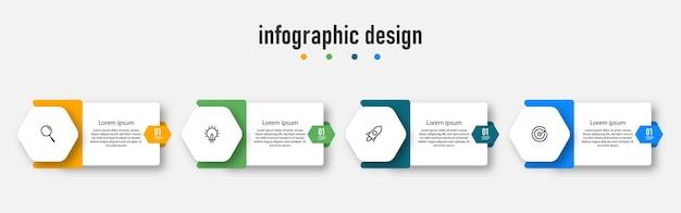 Шаблон элемента дизайна шаги инфографики
